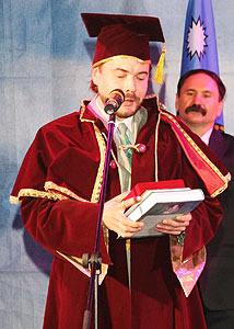 ГИРИС Валерий Анатольевич