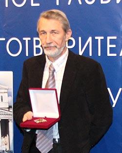 НЕСТЕРОВ Леонид Александрович