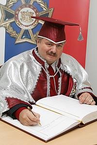 ПРИСЕКИН Сергей Николаевич