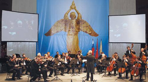 Камерный оркестр 'Виртуозы Москвы'